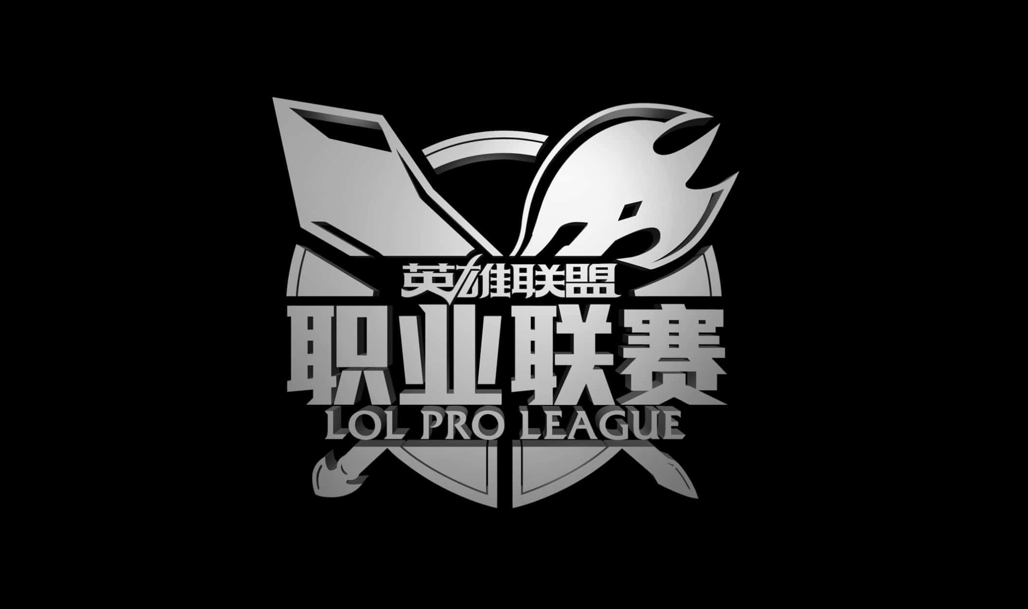 Image result for LPL logo
