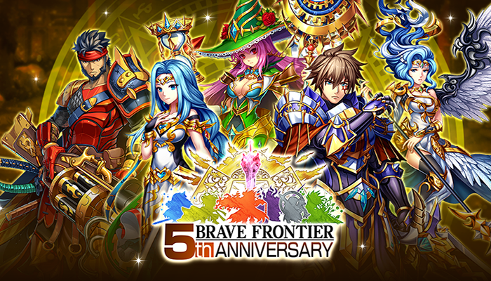 brave frontier mobile game